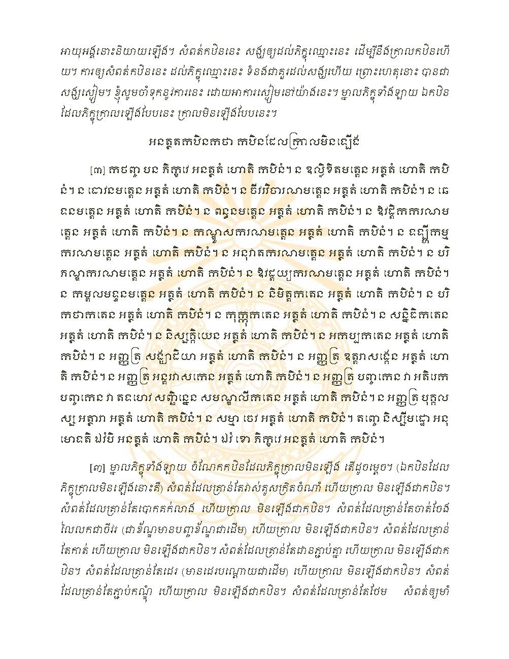 1_page_1_page_04