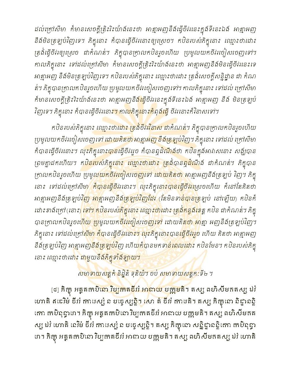 1_page_1_page_09