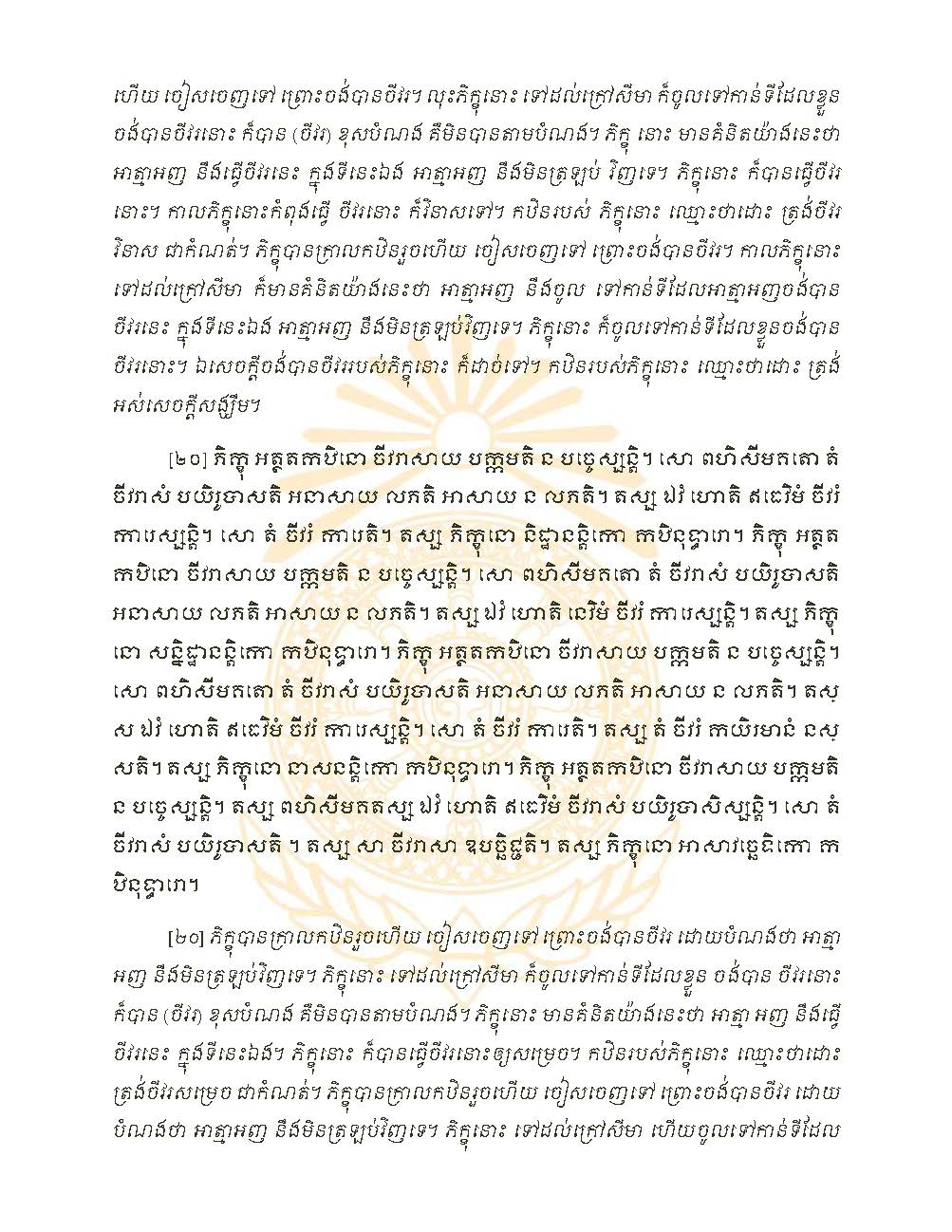 1_page_1_page_21